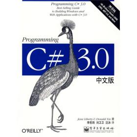 Programming C# 3.0中文版(第5版):Best-Selling Guide to Building Windows and Web Applications with C# 3.0