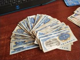 文革 贵州省地方粮票伍市斤  正面带遵义会议图案  有1977年和1973的的1000张合售  品如图