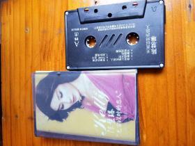 陈慧琳无言以对的恋人。录音磁带已拆封。