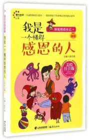 咪哆啦成长记·美绘注音版(全10册)