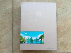 """""""中国桂林""""彩色纪念银条 含纯银20克"""