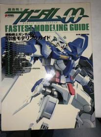 机动战士 最速  日文原版 2008