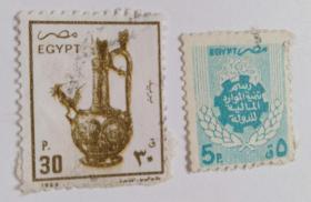 埃及邮票(信销票2枚)