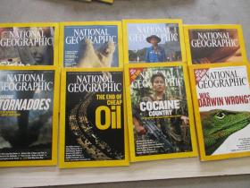NATIONAL GEOGRAPHIC 美国国家地理杂志2004 8本合售不重复 见图【895】