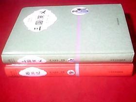 三国演义+西游记(青少版 2册都是精装 合售)