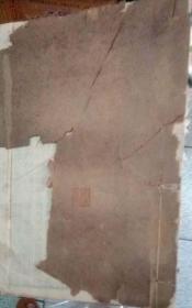 清代晚期重庆广学书局木刻-朝御批资治通鉴47册【26X17cm】