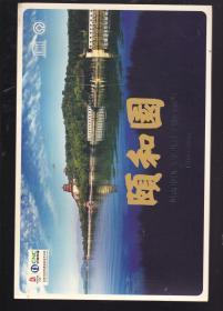 颐和园纪念中国皇家电话专线98周年