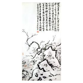 大来文化 金心明 真迹字画 当代水墨大师 知名画家作品 收藏国画宣纸包邮00152