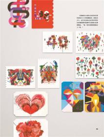 时尚品牌:VI设计创意集