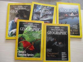 NATIONAL GEOGRAPHIC 美国国家地理1995年 5本合售不重复 见图【895】