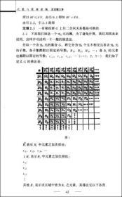 代数与数理逻辑:王世强文集