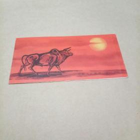 邮票:T102.(1-1), (小本连体版)1985 邮票