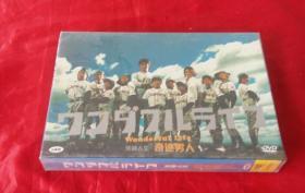 日本电视剧《美丽人生 奇迹男人》(DVD6碟装)【正版原装】全新未开封。