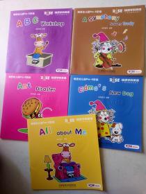 瑞思幼兒園Pre-K階段,只有5冊合售