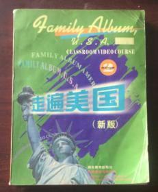 正版   走遍美国 2(新版)学习版;一版一印