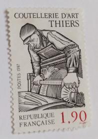 外国邮票法国艺术博物馆信销票1枚