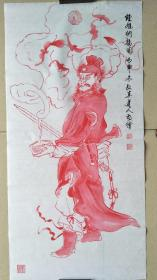 道教风水书画:弘真精品【钟馗纳福图】未装裱100*50cm