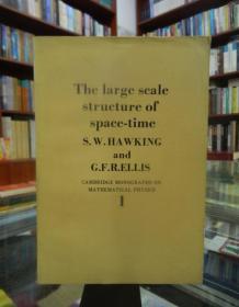 Stephen Hawking 史蒂芬 霍金 : The Large Scale Structure of Space-Time 时空的大尺度结构 Cambridge