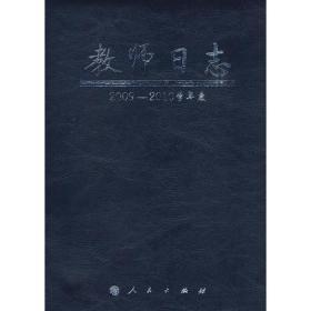 ��甯��ュ�:2009锝�2010瀛�骞村害