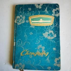 70年代重庆日记。