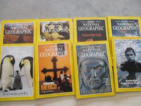 NATIONAL GEOGRAPHIC 美国国家地理杂志1996年 8本合售不重复 见图 2本有地图【887】