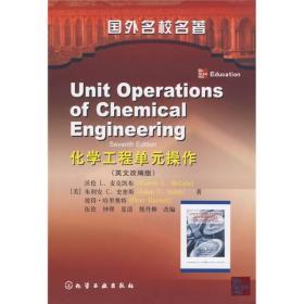 国外名校名著:化学工程单元操作(英文改编版)