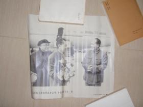 文革宣传画:毛泽东主席和周恩来总理、朱德委员长在一起 (38*35cm)L4