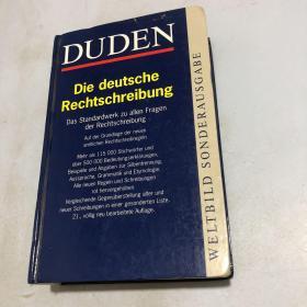 DUDEN:Die deutsche Rechtschreibung