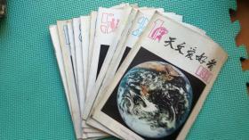 天文爱好者,1981年1—12期,合售11本  仅缺第12期