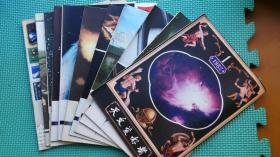 天文爱好者,1982年1—12期,合售11本  仅缺第7期