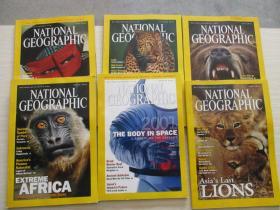 NATIONAL GEOGRAPHIC 美国国家地理2001年 1本有地图【887】