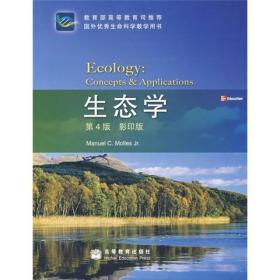 生态学:Concepts and Applications, Fourth  Edition