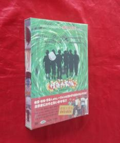 日本电视剧《奇怪大家族》(DVD4碟装)【正版原装】全新未开封。