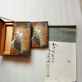 和谐之声谭晶(附赠著名书画大师范曾画卷及谭晶精美画册、2DVD光盘)带盒