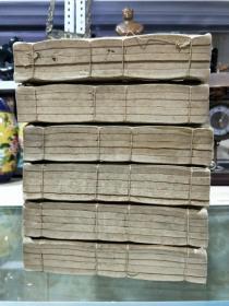 民国线装书/中华书局聚珍仿宋版印 《后汉书》全三十册【合订为六册】
