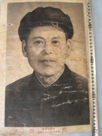 韩子芬画像社早年作品——见证《子芬画像社》的实物资料