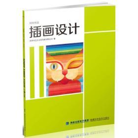 送书签cs-9787533543419-视觉传达:视觉传达