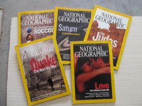 NATIONAL GEOGRAPHIC 美国国家地理杂志2006年 5本合售不重复 见图 2本有地图【887】