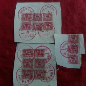 中华人民共和国税票。1949年1000元2张,2000元13张,共计100元