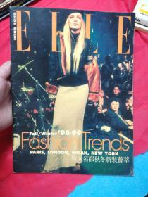 ELLE杂志--98-99-时尚名都秋冬新装荟萃