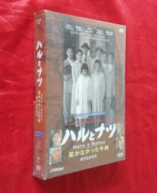 日本电视剧《寄不出去的信件》(DVD5碟装)【正版原装】全新未开封。
