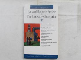 创新企业(哈佛商业评论系列)HBR: ON THE INNOVATIVE ENTERPRISE    HAR