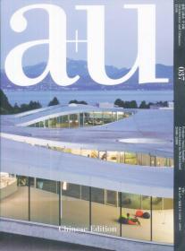 建筑与都市 瑞士之声——建筑十年2000—2009《建筑与都市》中文版编辑部