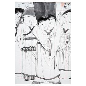 大来文化 吴浩 真迹字画 当代水墨大师 知名画家作品 收藏国画宣纸包邮00160