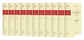 印度文明大系(全8卷,共11册)