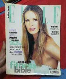 ELLE-1999年-总138期