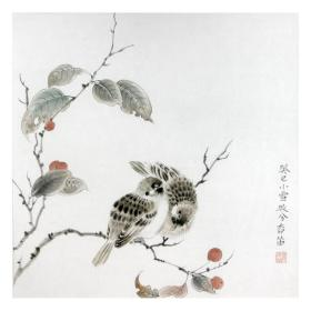 大来文化 髙柳笛 真迹字画 当代水墨大师 知名画家作品 收藏国画宣纸包邮00161