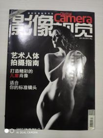 影像视觉2011.5