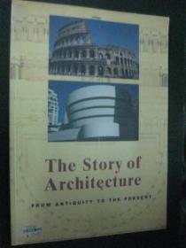 英文原版  The Story of Architecture