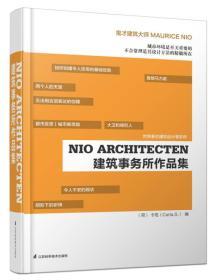 NIO ARCHITECTEN 建筑事务所作品集